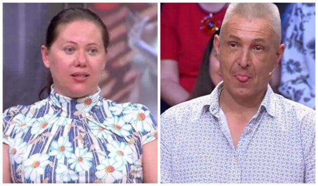 Žena a muž. Foto: snímek obrazovky emchyjinka.ru