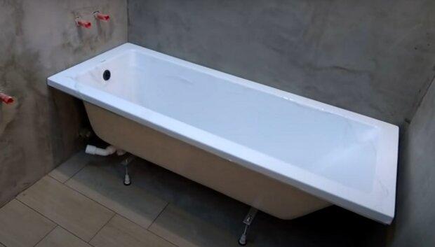 Koupelna. Foto: snímek obrazovky YouTube
