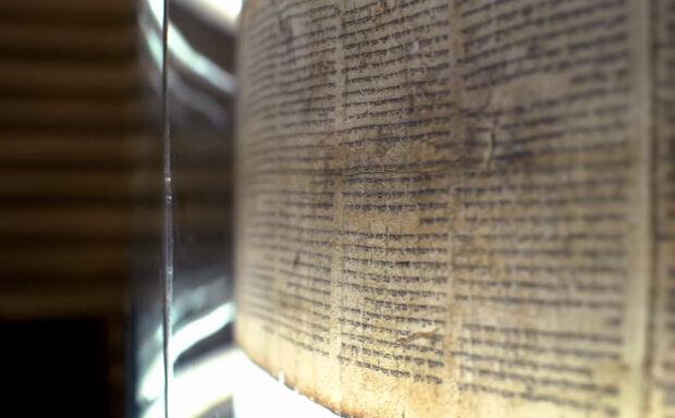 """""""Ponaučení od staršího bratra"""": v knihovně v Oxfordu byl nalezen text Ježíšova učení určený jeho mladšímu bratrovi"""